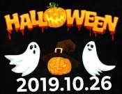 Vadnyugati Halloween Party a Vadnyugati Városban