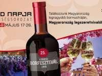 Szegedi Borfesztivál és Szeged Napja Ünnepségsorozat